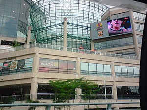 1 Utama - 1 Utama Shopping Centre