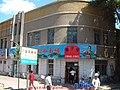2002年满洲国遗存建筑-大蒙公司 - panoramio.jpg