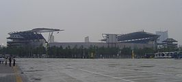 2008 Olympic Sports Centre.JPG