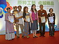 2008 Taiwan Indigenous Peoples Craft Exhibition Award Ceremony-4.jpg