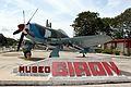 2012-Museo Giron anagoria 01.JPG