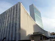 2012 United Nations NYC.JPG