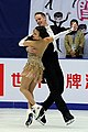 2013 Cup of China - Madison Chock and Evan Bates - 03.jpg