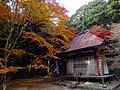 2014-11-24 Sekiganji 石龕寺 DSCF4778.jpg