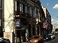 20140818 București 027.jpg