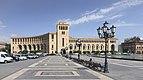 2014 Erywań, Budynek Ministerstwa Spraw Zagranicznych Armenii (07).jpg
