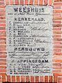 20151009 Weeshuis Appingedam.jpg