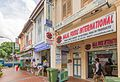 2016-04-03 Kerbau Road, Singapore 06.jpg