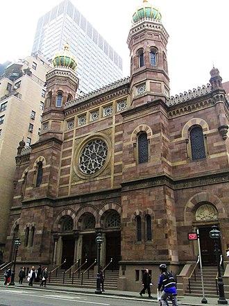 Central Synagogue - Image: 2017 Central Synagogue 652 Lexington Avenue
