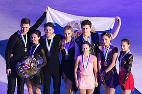 2018 Grand Prix of Helsinki medal ceremonies 2018-11-03 23-14-24.jpg
