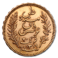 20 Tunis Franc gold coin reverse.png