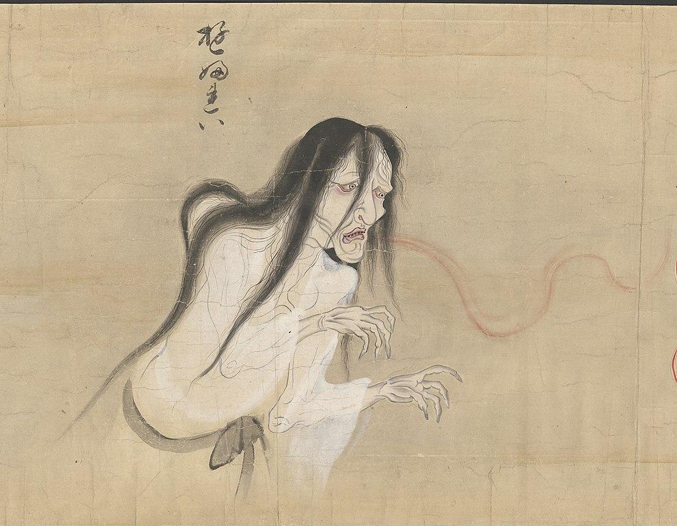 https://upload.wikimedia.org/wikipedia/commons/thumb/3/3c/23.Yuurei.jpg/989px-23.Yuurei.jpg