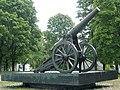 2504. Monument of Artillery School, Lpr.jpg