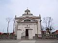 260312 Basilica of the Nativity of St. Mary and St. Nicholas in Bielsk Podlaski - 01.jpg