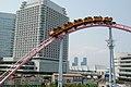 2 Chome Shinkō, Naka-ku, Yokohama-shi, Kanagawa-ken 231-0001, Japan - panoramio - jetsun.jpg