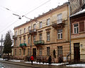 31 Chuprynky Street, Lviv (01).jpg