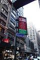 32nd St 6th 7th Avs Mid td 03 - Manhattan Mall.jpg