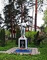 3496. Bolshaya Izhora. Monument to the heroic sailors of the Baltic.jpg