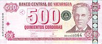 500 Cordobas.jpg
