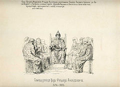 56 History of the Russian state in the image of its sovereign rulers.jpg