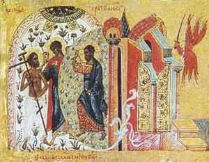 Penitent thief - Icon showing Christ (center) bringing Dismas (left) into Paradise. At the right are the Gates of Paradise, guarded by a seraph (Solovetsky Monastery, 17th century).
