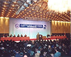 World Association for Waterborne Transport Infrastructure - Crown Prince Naruhito opens the 1990 PIANC Congress in Japan