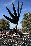 679th Brg. Memorial01.jpg