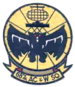 687th Radar Squadron - Emblem.png