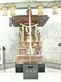 6 Chome Imazumachi, Iwakuni-shi, Yamaguchi-ken 740-0017, Japan - panoramio.jpg