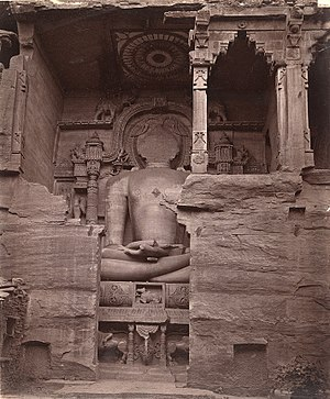 Siddhachal Caves - Image: 7th to 15th century defaced Adinatha Jain tirthankara in Gwalior fort, Siddhachal caves Gopachal 1883
