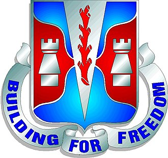 878th Engineer Battalion (United States) - Image: 878 Eng Bn DUI
