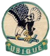 96th Air Refueling Squadron - SAC - Patch.png