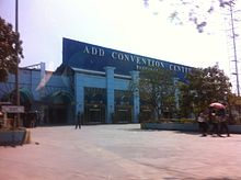 ang dating daan convention center apalit pampanga map Pampanga | ang dating daan (add) convention center redevelopment (members church of god international) [apalit] [u/c] luzon.
