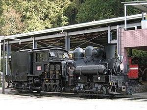 Alishan Forest Railway - Class B 28t Shay locomotive No.31