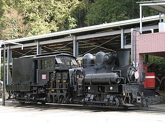 2 ft 6 in gauge railways - Alishan Forest Railway geared Shay locomotive in Taiwan.