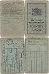AG Identity 1953-07-04 Cover.jpg