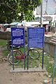 ASI Notice Boards - Motijhil Jama Masjid Compound - Lalbagh - Murshidabad 2017-03-28 5765.JPG