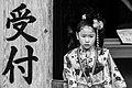 A girl wearing kimono in Tokyo, Japan; November 2015.jpg