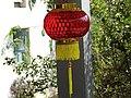 A hanging lantern.jpg