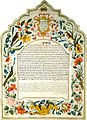 A wedding Ketubbah (marriage contract) from 1816.jpg