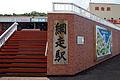 Abashiri Station02bs5.jpg