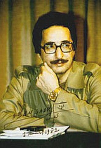 Iranian legislative election, 1980 - Image: Abolhassan Banisadr sign