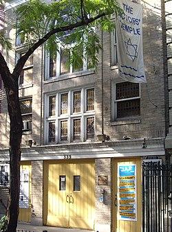 Actors-temple-2007.jpg