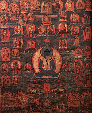 Dzogchen - Adi Buddha Samantabhadra.