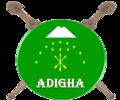 Adigha-articles.png