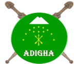 Adigha-articles.png