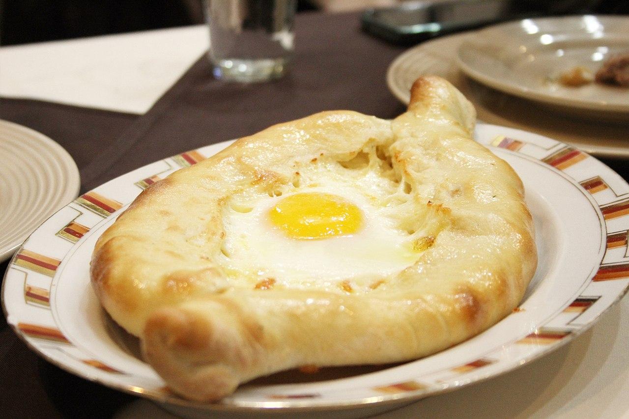 Aragvi Restaurant Menu