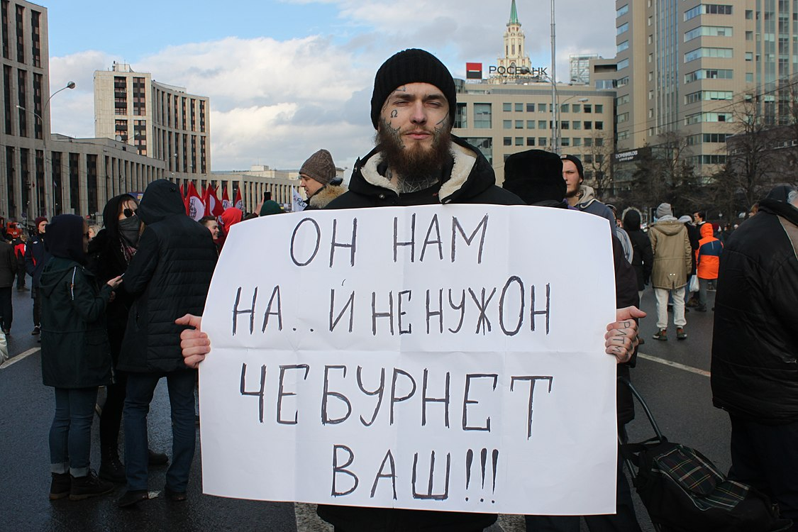 Against the isolation of Runet (2019-03-10) 126.jpg
