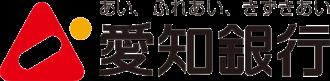 Aichi Bank - Image: Aichi Bank logo