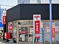 Aiko-Ishida Ekimae Post office.jpg